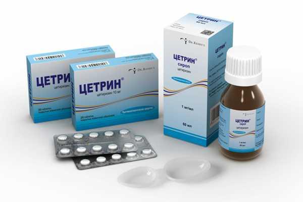 упаковки препарата Цитрин