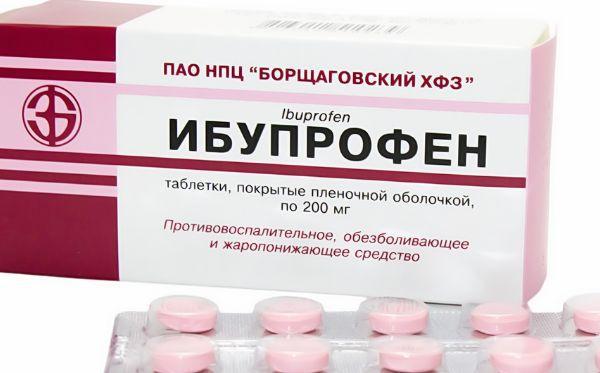 Ибупрофен препарат