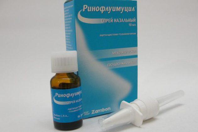 препарат Ринофлуимуцил