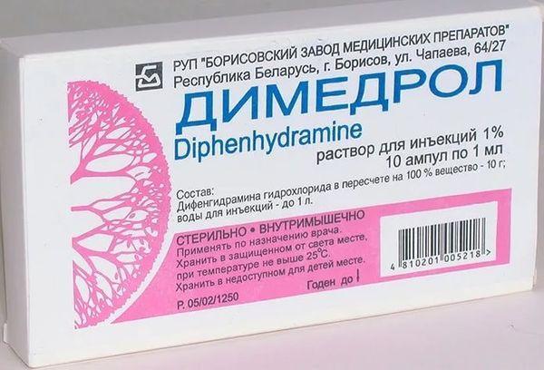 Препарат димедрол