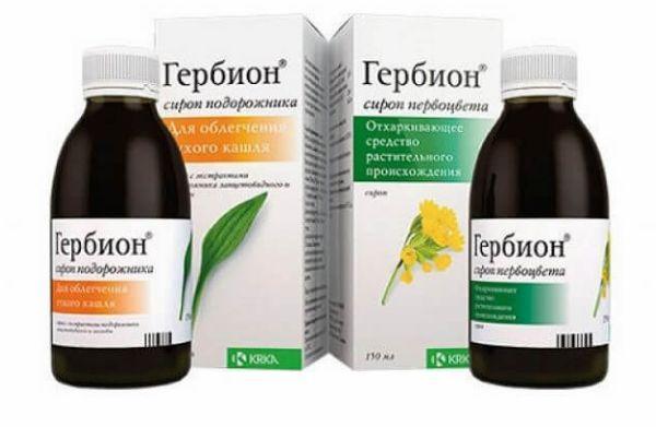 Препарат Гербион