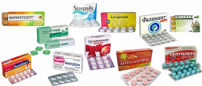 препараты от горла