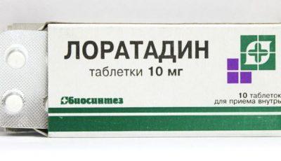 таблетки Лоратадин