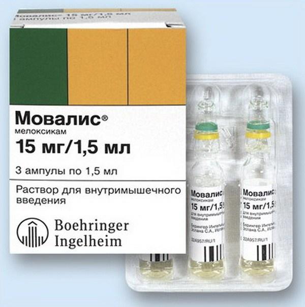 препарат Мовалис