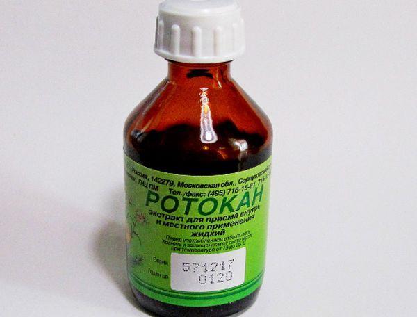 Ротокан для горла