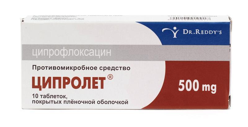 средство Ципрофлоксацина