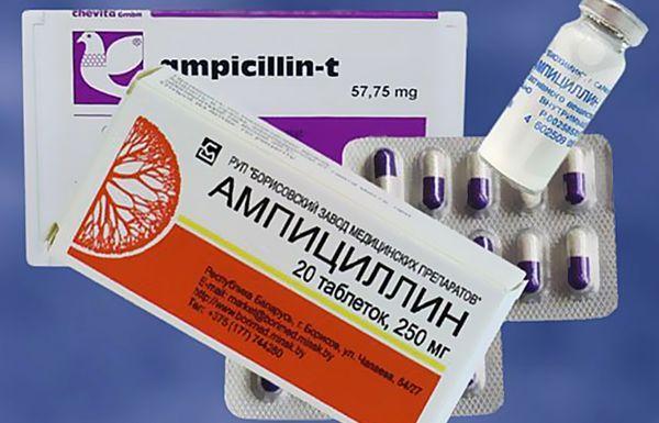 Ампициллин препарат