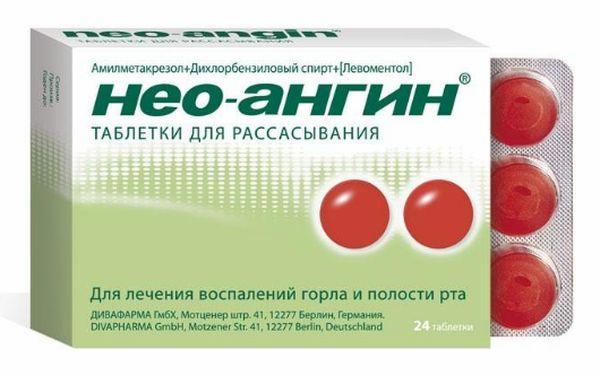 Нео-ангин таблетки