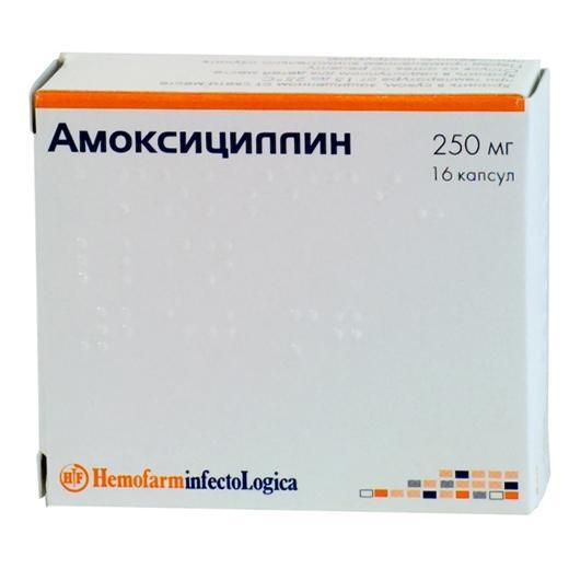 препарат Амоксициллин