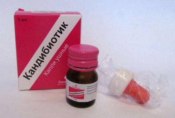 Кандибиотик препарат