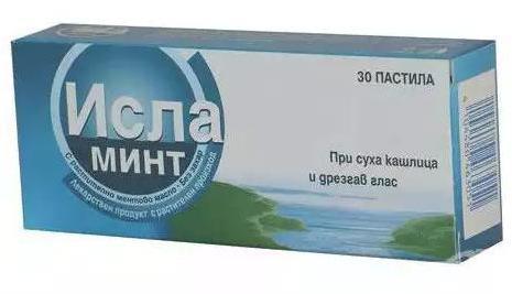 препарат исла минт