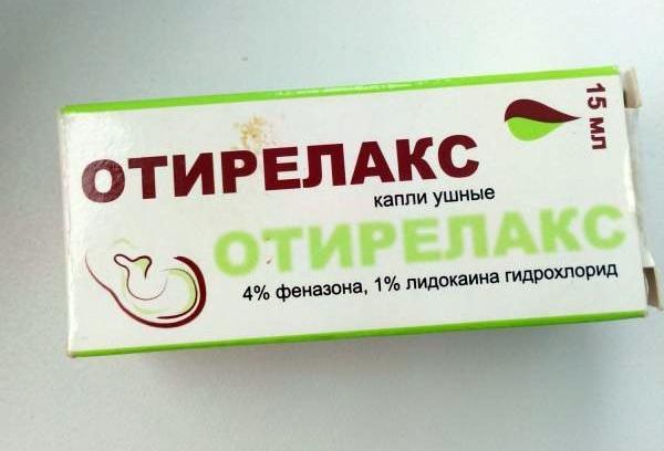 упаковка Отирелакса