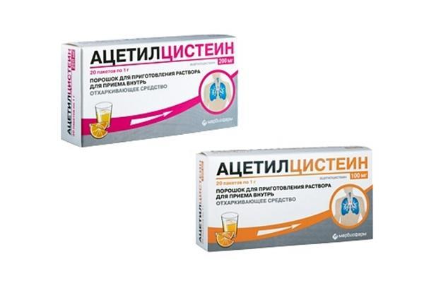 упаковки ацетилцистеина