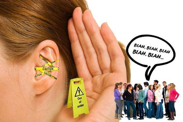 плохой слух