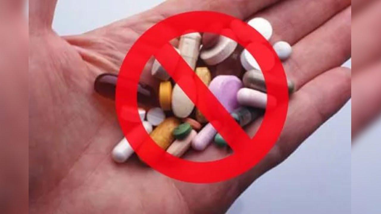 запрет таблеток