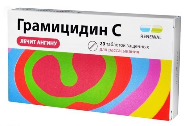 упаковка таблеток грамицидин с