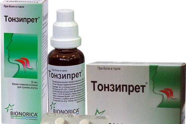 лекарства тонзипрет