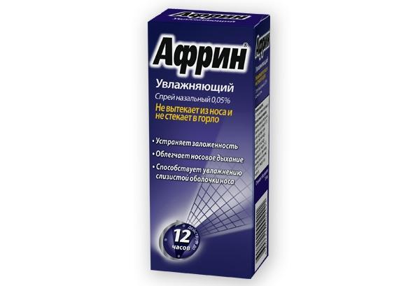 упаковка препарата африн