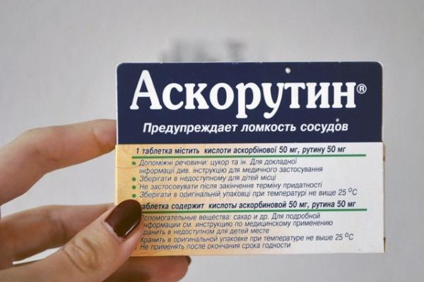 состав аскорутина