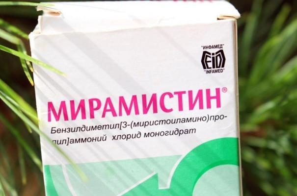 упаковка мирамистина
