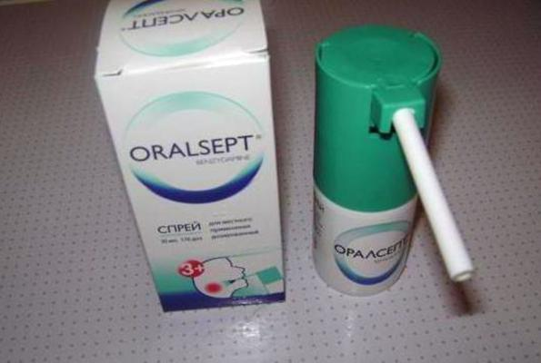 внешний вид препарата оралсепт
