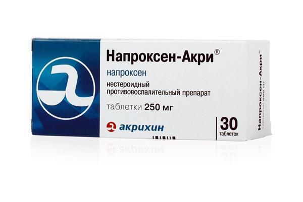 Напроксен