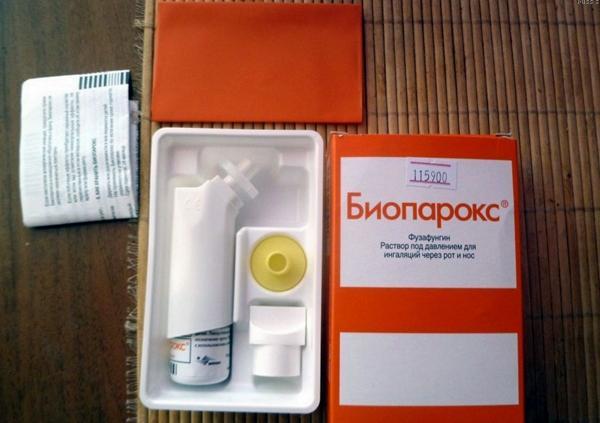 упаковка биопарокса