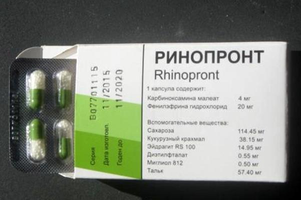 пластина ринопронта