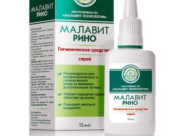 препарат Малавит рино спрей