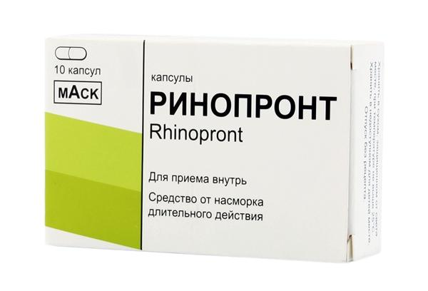 упаковка ринопронта