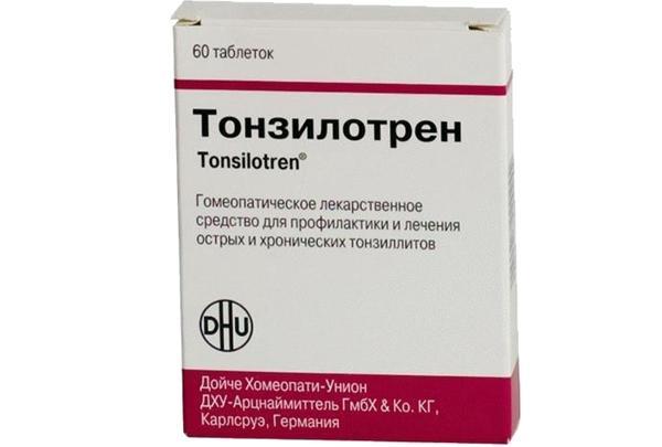 упаковка Тонзилотрена