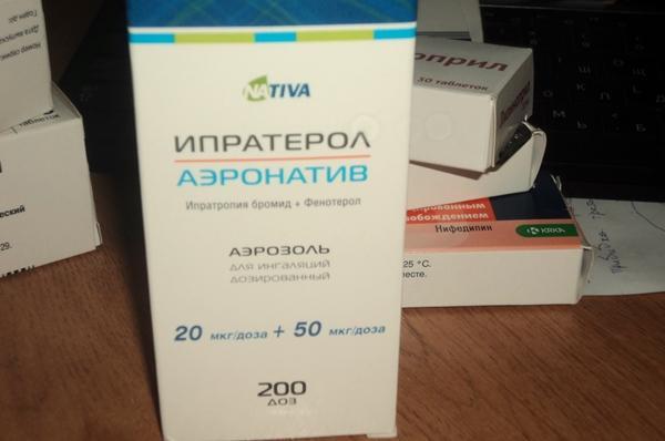 препарат Ипратерол аэронатив