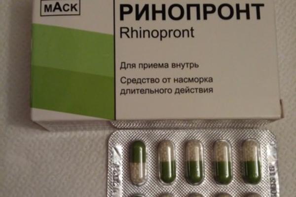 капсулы ринопронта