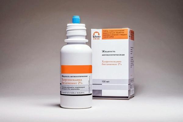 упаковка хлоргексидина