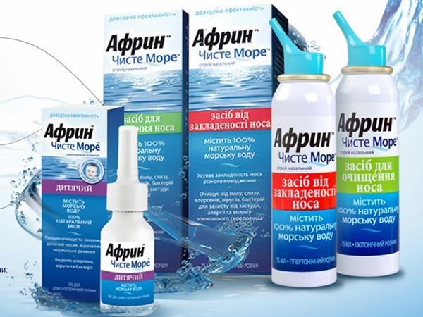 серия препарата африн чистое море