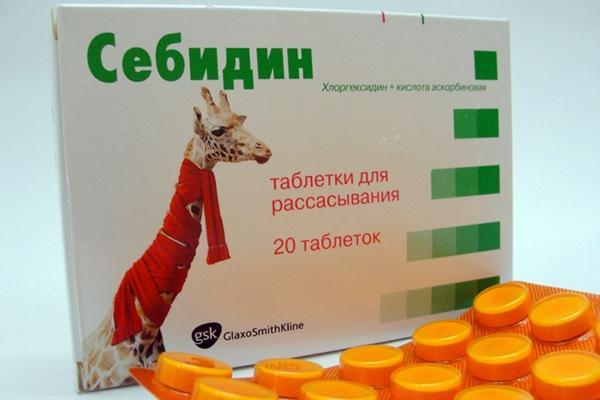 пластинка таблеток себидин