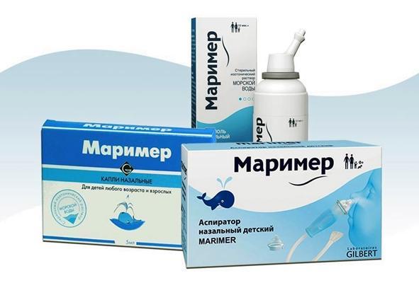 препараты серии маример