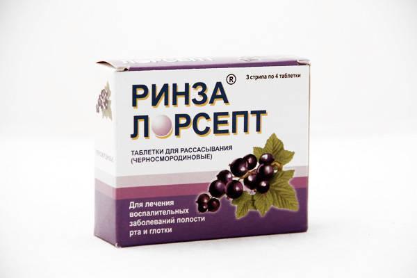 упаковка таблеток ринза