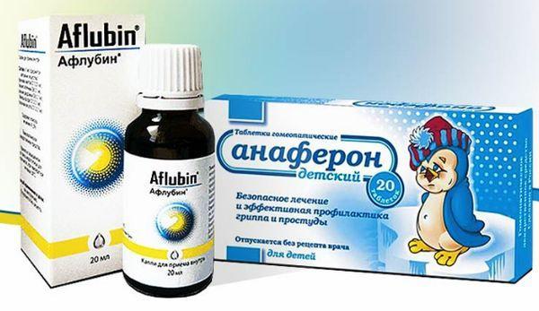 Анаферон и Афлубин