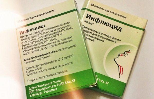 Инфлюцид таблетки