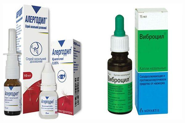 препарат аллергодил
