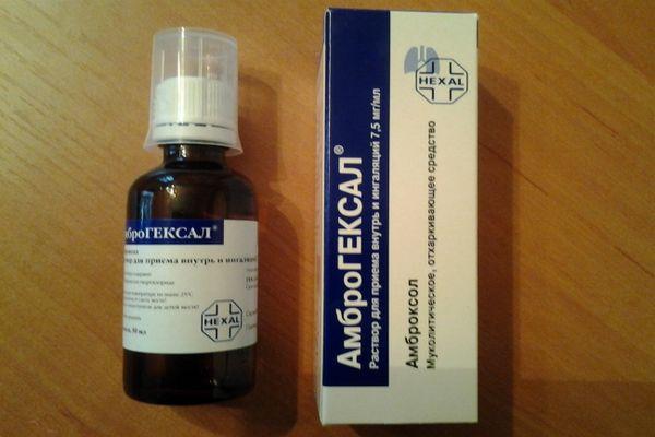 амброгексал препарат