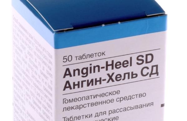 50 таблеток ангин хель
