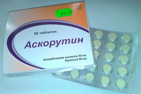таблетки аскорутина