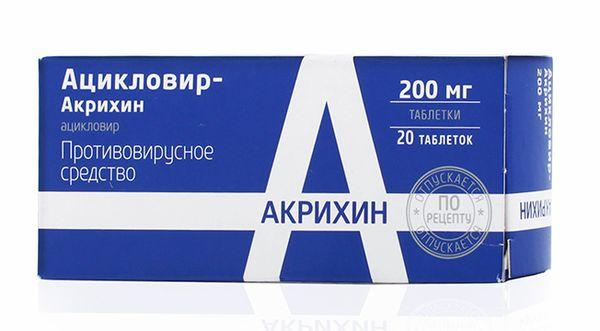 Ацикловир против вирусов
