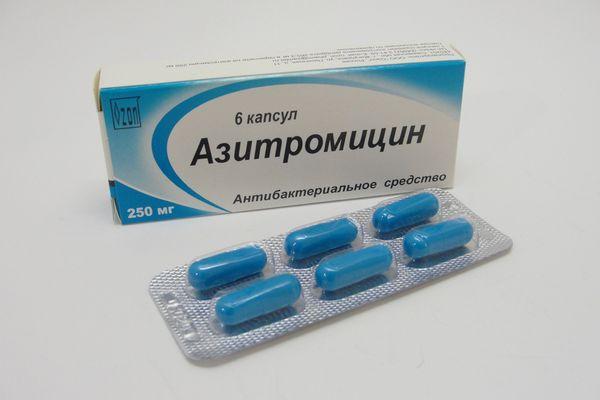 препарат азимитроцин