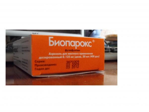 упаковка препарата биопарокс