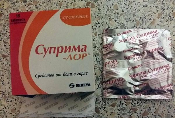 упаковка таблеток суприма лор