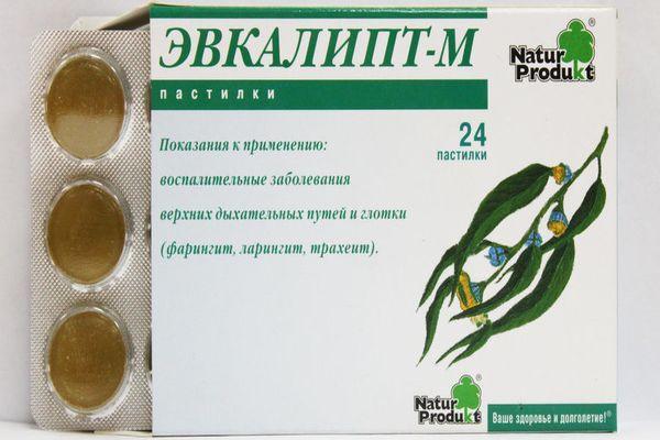 Таблетки от горла эвкалипт