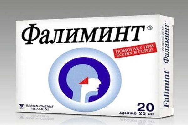 препарат фалиминт